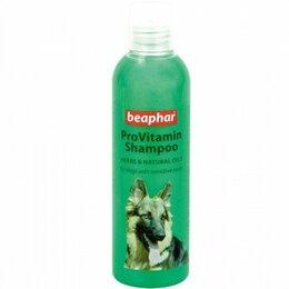 Шампуни - БЕАФАР Шампунь травяной   ProVit для собак и кошек с чувствительной кожей  250мл, 0