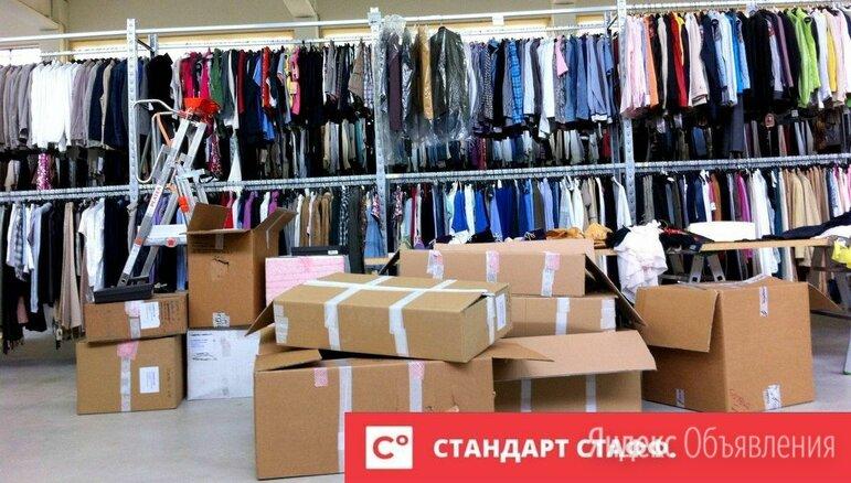 Маркировщик одежды работа вахтой 15/20/30 смен - Маркировщики, фото 0