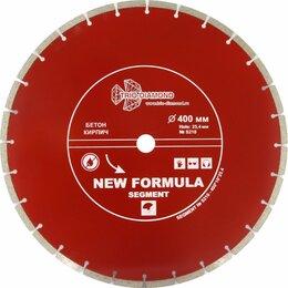 Диски отрезные - 400 алмазный сегментный диск New Formula Segment S210, 0
