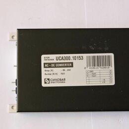Зарядные устройства и адаптеры питания - Блок питания UCA300.10153 15v/2a, 0