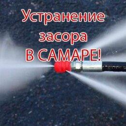 Бытовые услуги - Прочистка труб канализации. Устранение засора, 0