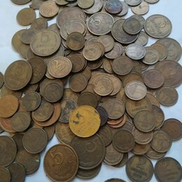 Монеты - Коллекционирование монет, 0