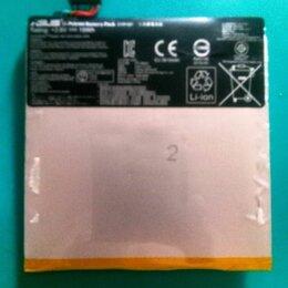 Запчасти и аксессуары для планшетов - Аккумуляторная батарея от Asus (K017) планшет, 0
