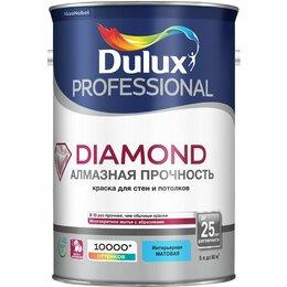 Готовые строения - Краска Dulux Trade Diamond Matt интерьерная матовая ослепительно белая 5,0л ..., 0
