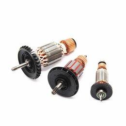 Для перфораторов - Якорь, ротор,статор для перфоратора, дрели,пилы, 0