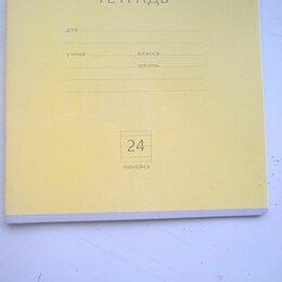 Бумажная продукция - Тетрадь в линейку, 24 листа, 0