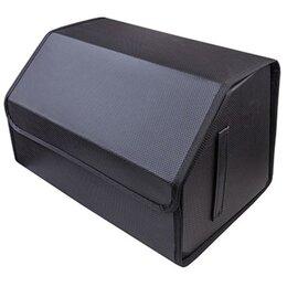 Органайзеры и кофры - Skyway Органайзер кофр в багажник Skyway CLASSIC 49х30х30 см экокожа, черный, 0