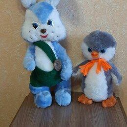 Мягкие игрушки - Заяц Степа, пингвиненок Пиня, 0