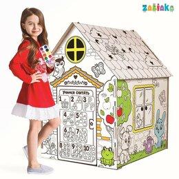 Рисование - Дом-раскраска из картона «Мой домик», большой в ас-те, 0