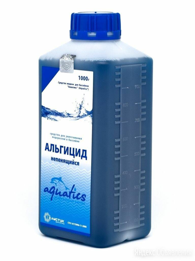 Средство для уничтожения водорослей в бассейне aquatics альгицид 1 л по цене 350₽ - Химические средства, фото 0
