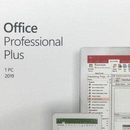 Программное обеспечение - Office Microsoft 2019 ESD, 0