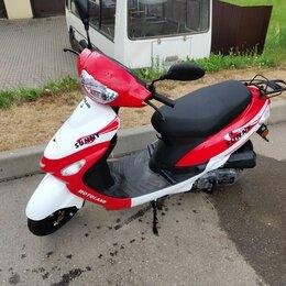 Мототехника и электровелосипеды - Скутер Motoland Sunny 2020, 50 см3, 0