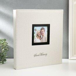 """Фотоальбомы - Фотоальбом магнитный 20 листов """"Плетение"""" кожзам, белый 33х32х5 см, 0"""