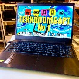 Ноутбуки - Игровой Lenovo i5-4.1GHz/8-DDR4/SSD-512+GTX 1650 GDDR5, 0
