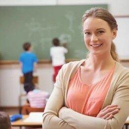 Учителя - преподаватель английского языка , 0