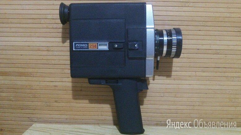 Продаю кинокамеру СССР ломо-214 по цене 1200₽ - Техника, фото 0