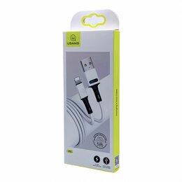 Блоки питания - Кабель USAMS Lighting U52 1m White, 0