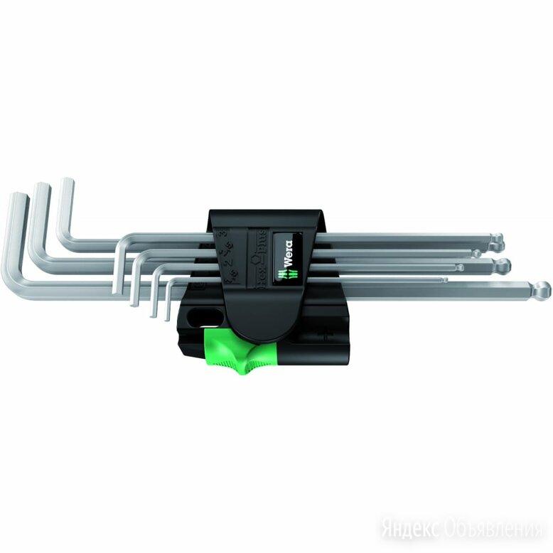 Набор ключей WERA 950 PKL/7B SM N CLIP 7TLG / 7 PCS MAGNET по цене 2655₽ - Наборы инструментов и оснастки, фото 0