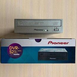 Оптические приводы - DVD-привод для компьютера Pioneer DVR-S21RL, 0