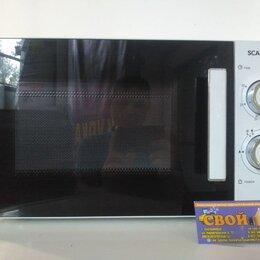 Микроволновые печи - Микроволновая печь  SCARLET SC-MW9020S03M, 0
