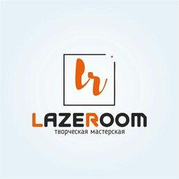 Художники - Художница, 0