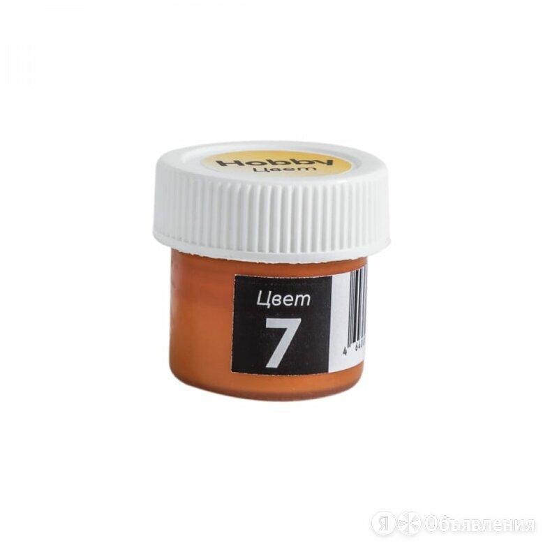 Краска-тонер HOBBY ВД-АК-2112 по цене 127₽ - Краски, фото 0