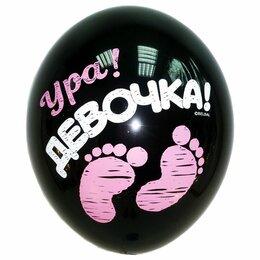 Воздушные шары - Воздушные шары на выписку, 0