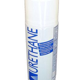 Растворители - CRAMOLIN-URETHANE clear, 400 мл (аэрозоль), 0