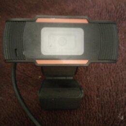 Веб-камеры - Веб-камера для дистанционки, 0