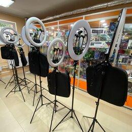 Осветительное оборудование - Кольцевая лампа 46 см , 0