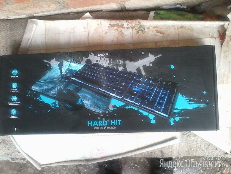 Игровая usb клавиатура Dexp Hardhit с подсветкой по цене не указана - Клавиатуры, фото 0