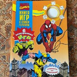 Настольные игры - Marvel comics книга игр с супергероями, 0