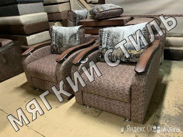 Кресло раскладное по цене 8900₽ - Кресла, фото 0