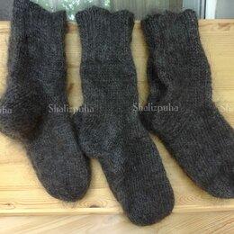 Носки - Носки пуховые, ручной работы, 0