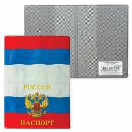 Обложки для документов - Обложка  для паспорта Триколор ПВХ, ,ДПС, 2203.ПФ, 0