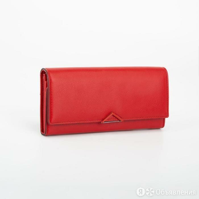 Кошелёк женский, 3 отдела на магните, цвет красный по цене 1452₽ - Кошельки, фото 0