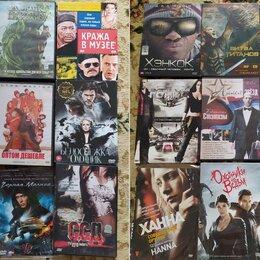 Видеофильмы - DVD-диски, 0