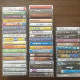 Музыкальные CD и аудиокассеты - Аудиокассеты, CD с музыкой и фильмы. Видеокассета, 0