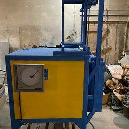Производственно-техническое оборудование - Печи для термообработки металла, 0