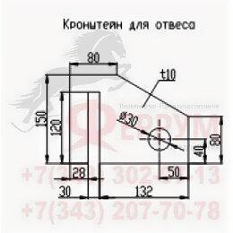 Уголки, кронштейны, держатели - Кронштейн для отвеса для монтажа резервуаров РВС, 0