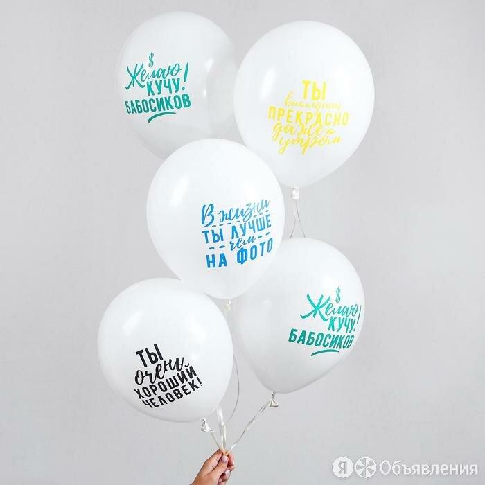 Шары воздушные 12' 'Хвалебные', набор 50 шт., цвет белый по цене 627₽ - Воздушные шары, фото 0