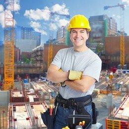 Разнорабочие - строители, 0