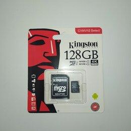 Карты памяти - Карта памяти kingston 128 gb, 0