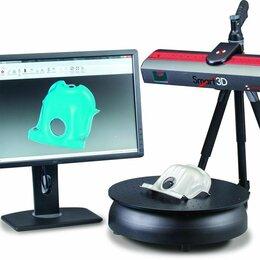 Прочие услуги - 3D сканирование, Реверс-инжиниринг, моделирование, 0