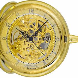 Карманные часы - Карманные часы Молния 0030105-m, 0