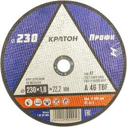 Для дисковых пил - Отрезной круг по металлу Кратон A46TBF, 0