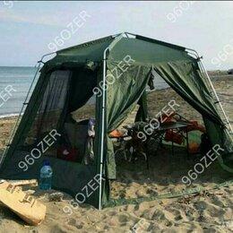 Тенты - Палатка шатер туристический , 0