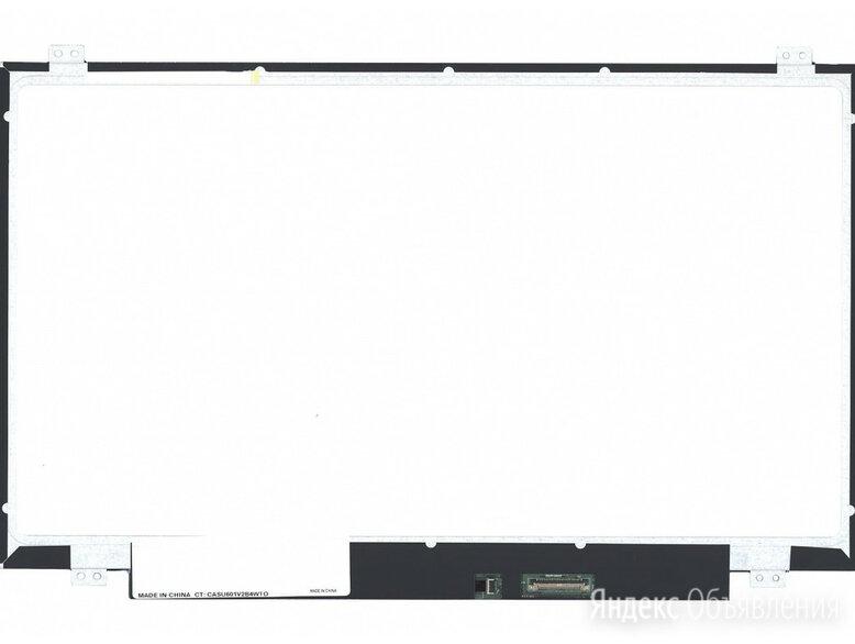 Матрица для Lenovo ThinkPad E460 (1366*768) по цене 6490₽ - Аксессуары и запчасти для ноутбуков, фото 0