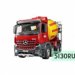 Автокресла - Бетономешалка Bruder Mercedes-Benz 1:16 57.3 см, 0
