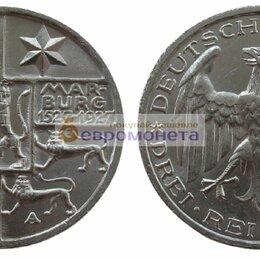 Монеты - Веймарская республика 3 рейхсмарки 1927 400 лет Марбургскому университету 01070, 0